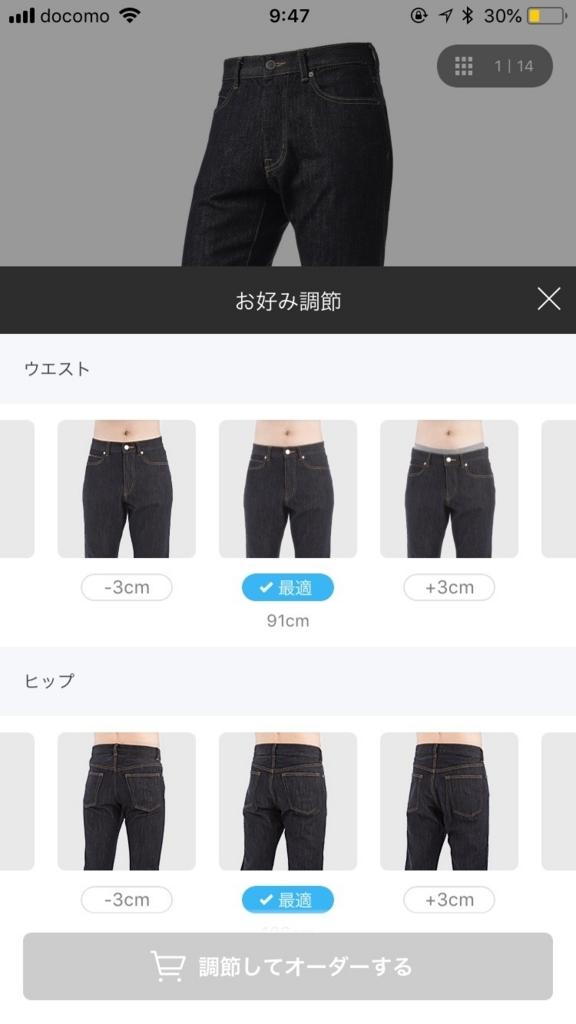 f:id:yuheiokami:20180505104529j:plain