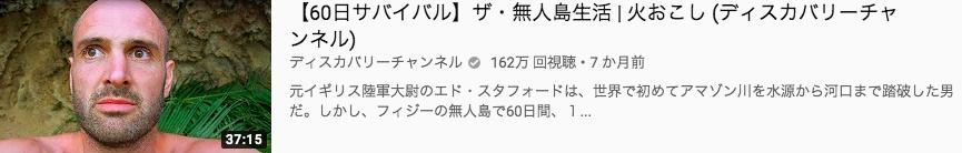 f:id:yuheiokami:20190817230114p:plain