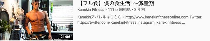 f:id:yuheiokami:20190817232916p:plain