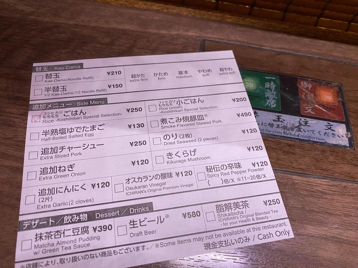 f:id:yuheiokami:20200615002019j:plain