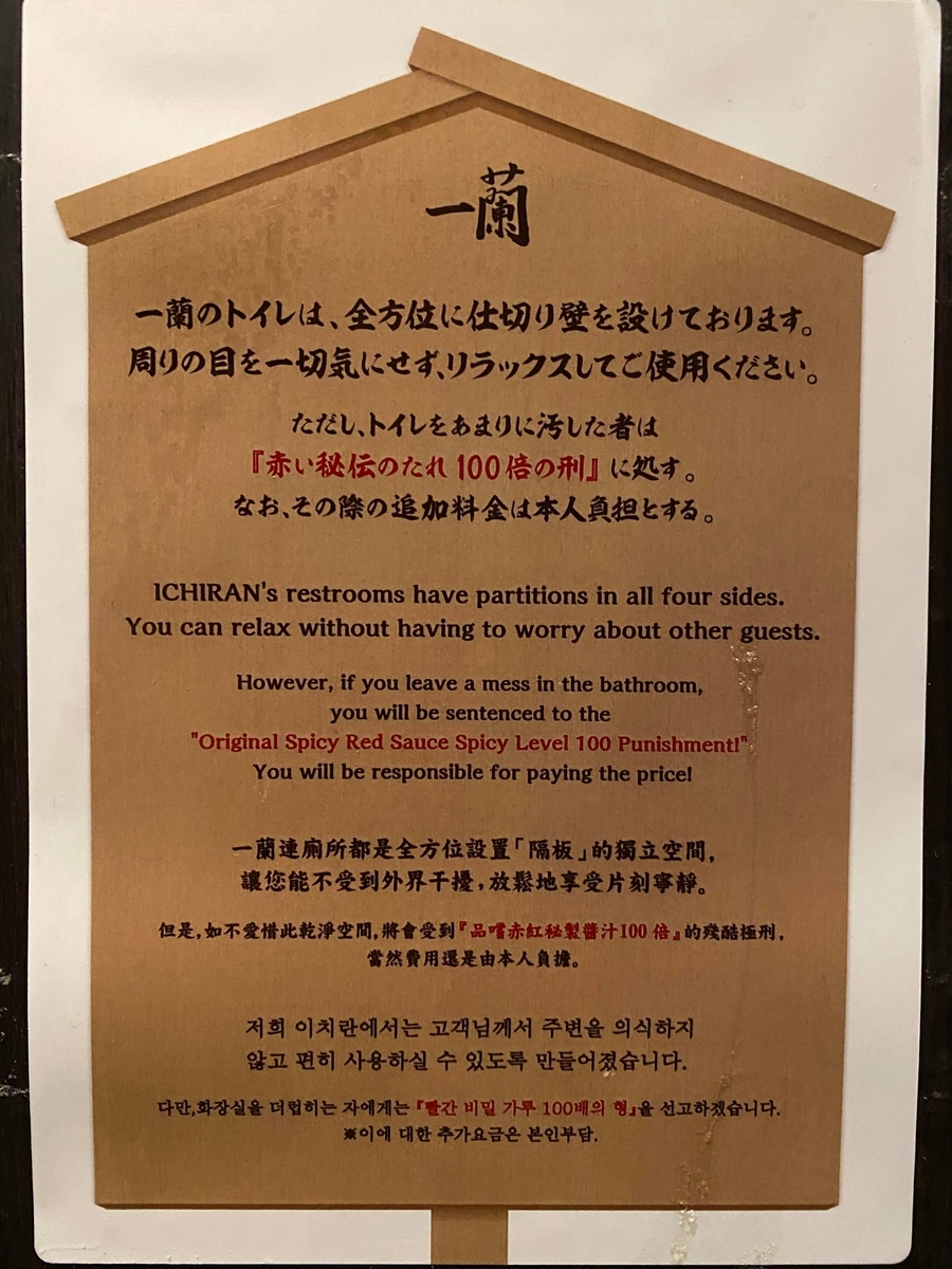 f:id:yuheiokami:20200615003258j:plain