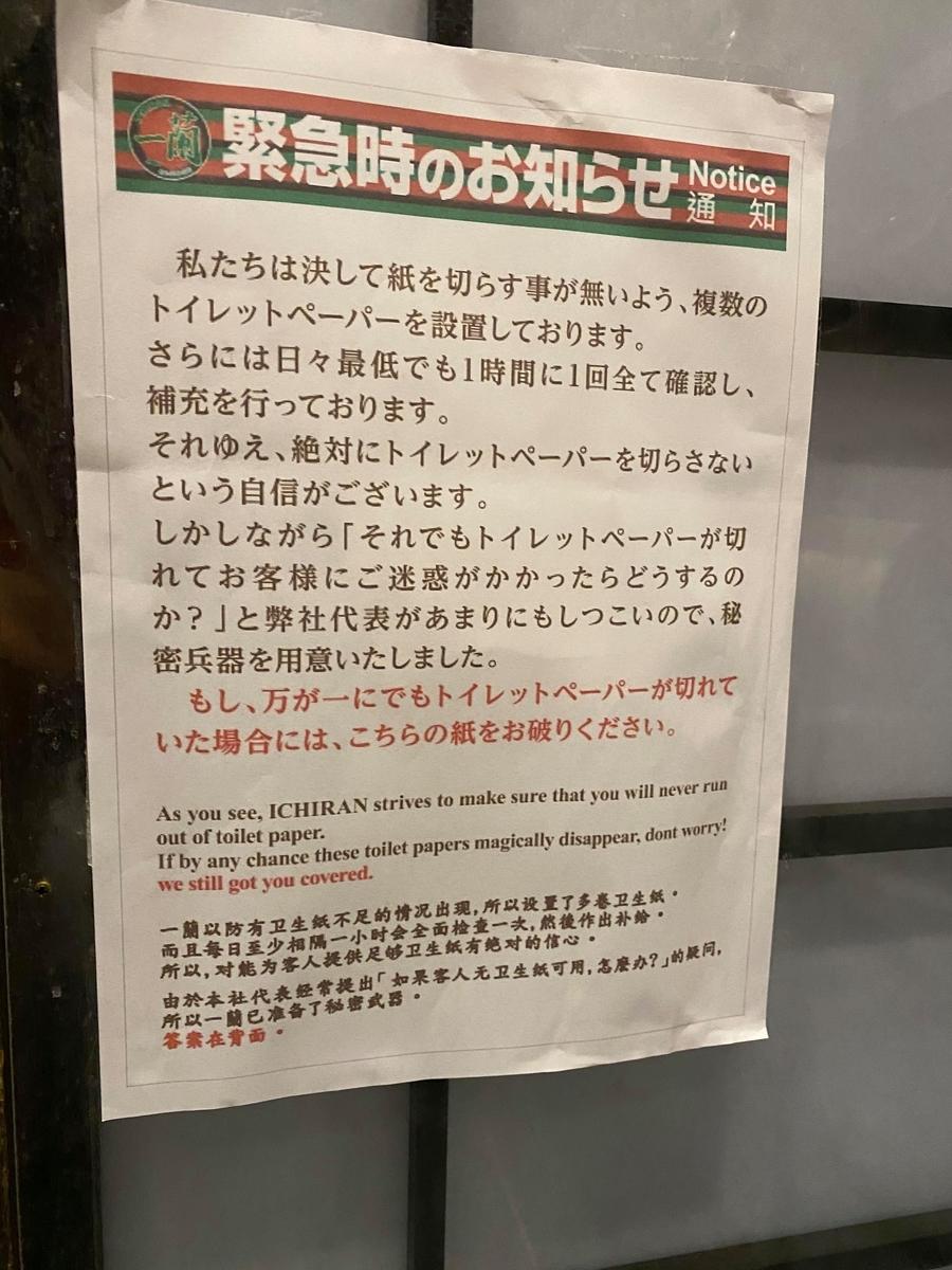 f:id:yuheiokami:20200615003512j:plain