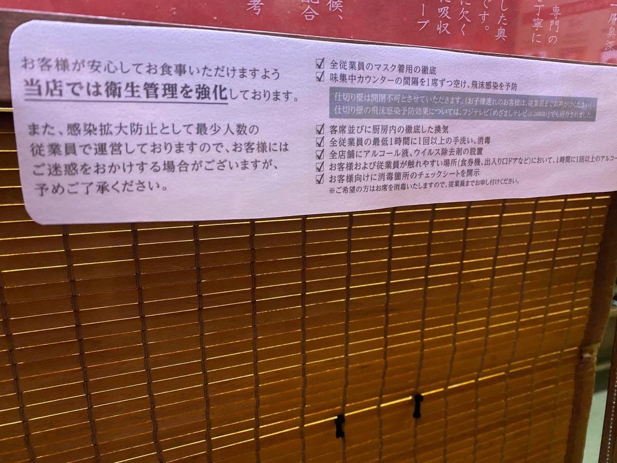 f:id:yuheiokami:20200615003835j:plain