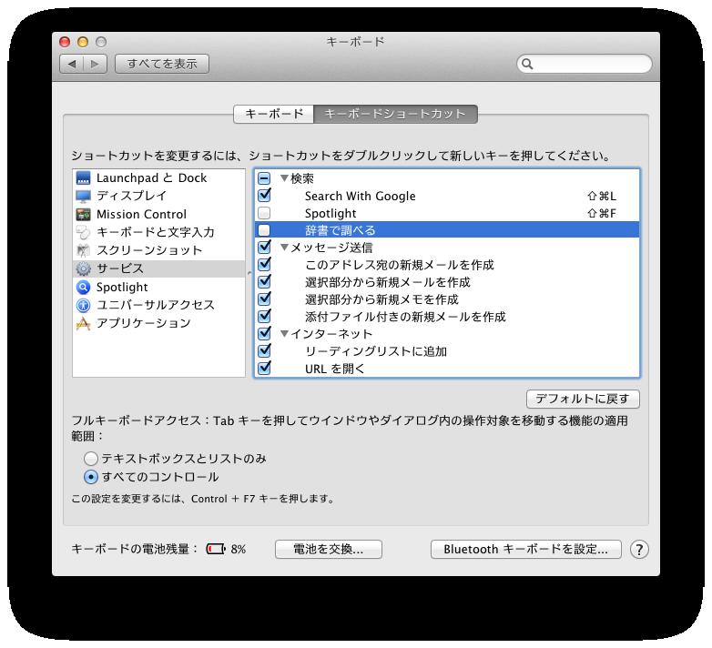 f:id:yuheiomori0718:20120128184101p:image