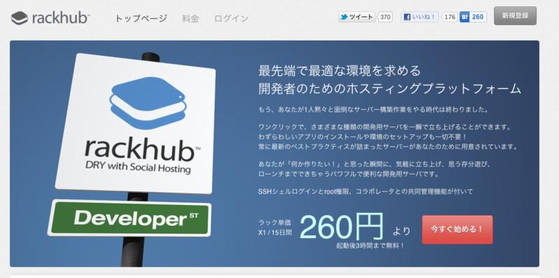 f:id:yuheiomori0718:20120324184815p:image