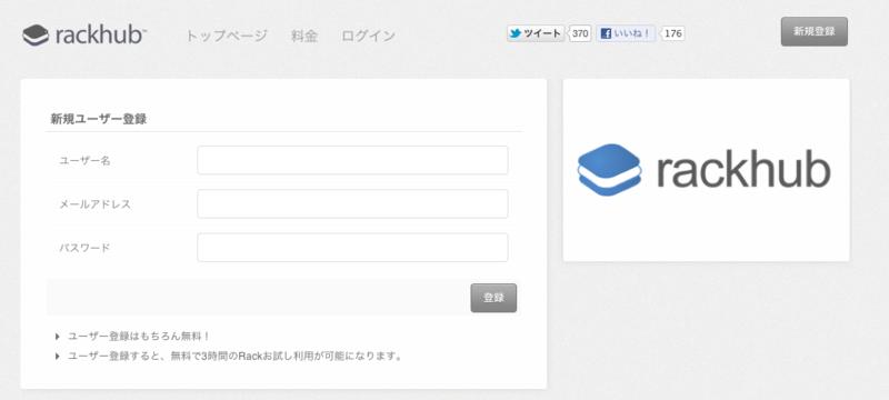 f:id:yuheiomori0718:20120324184816p:image