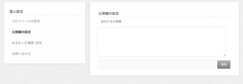 f:id:yuheiomori0718:20120324184818p:image
