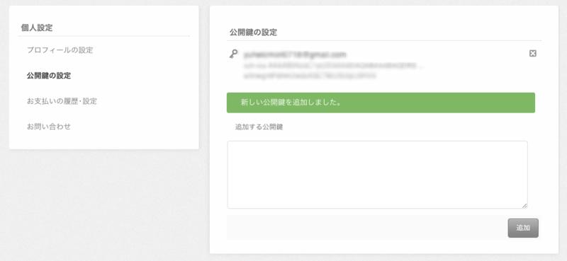 f:id:yuheiomori0718:20120324184825p:image