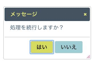 f:id:yuheiomori0718:20120807184350p:image