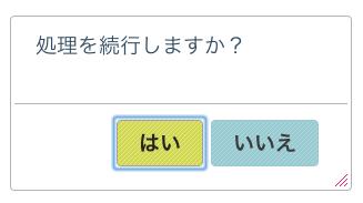 f:id:yuheiomori0718:20120807184943p:image
