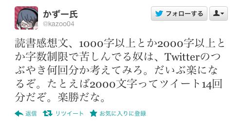 f:id:yuheiomori0718:20120901164603p:image