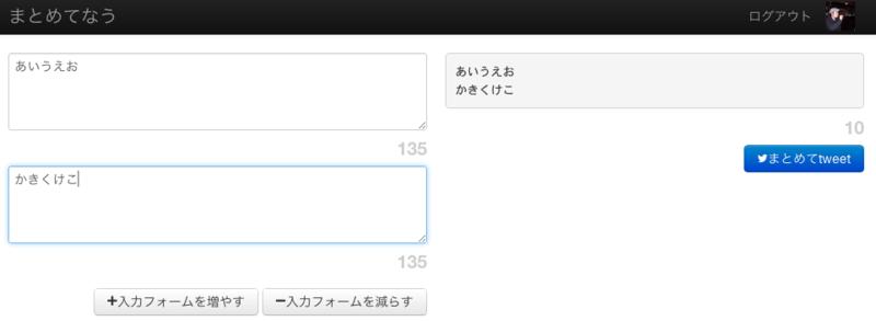 f:id:yuheiomori0718:20120901165742p:image