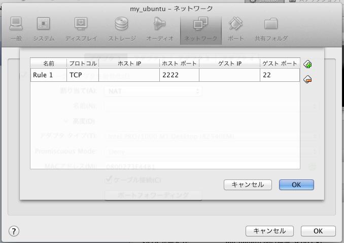 f:id:yuheiomori0718:20121027085957p:image