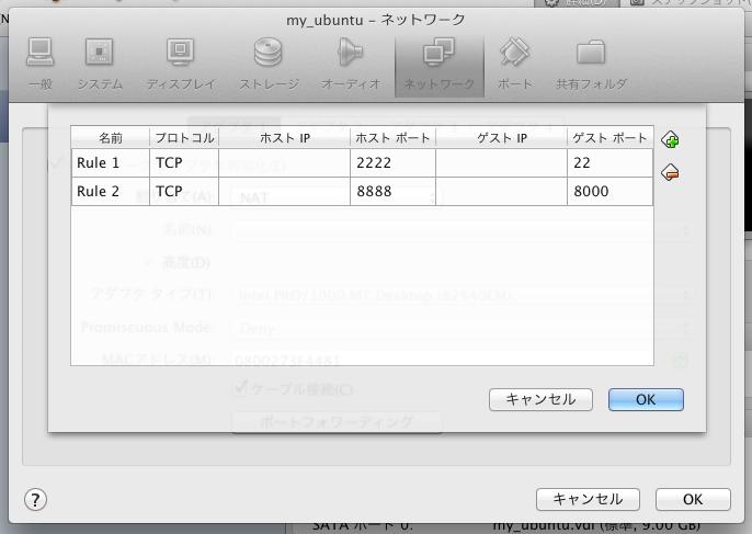 f:id:yuheiomori0718:20121027091948p:image