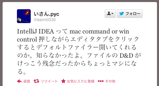 f:id:yuheiomori0718:20130124184019p:image