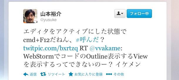 f:id:yuheiomori0718:20130124185908p:image