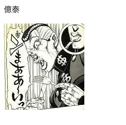 f:id:yuheiomori0718:20130401214239p:image