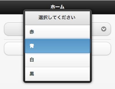 f:id:yuheiomori0718:20130725164126p:image
