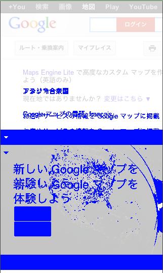 f:id:yuheiomori0718:20130804083344p:image