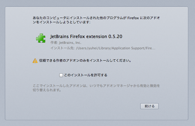 f:id:yuheiomori0718:20130826203255p:image