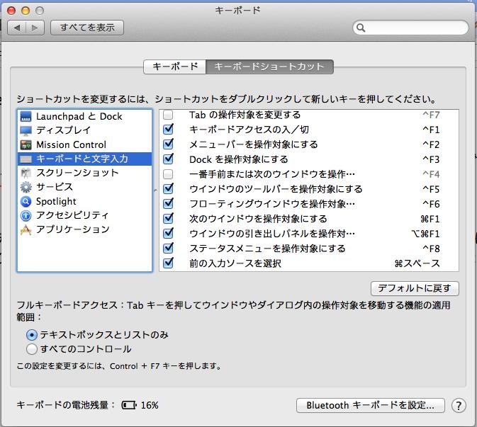 f:id:yuheiomori0718:20130830171650p:image