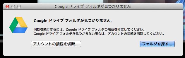 f:id:yuheiomori0718:20130903134254p:image