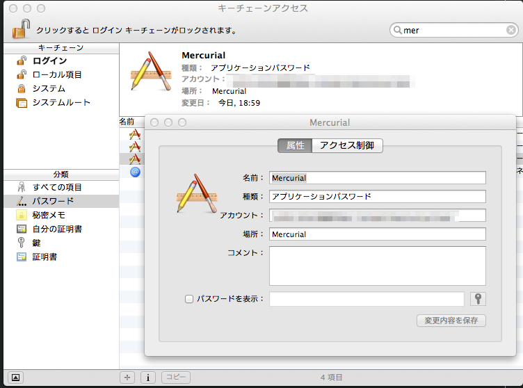 f:id:yuheiomori0718:20140131201640p:image