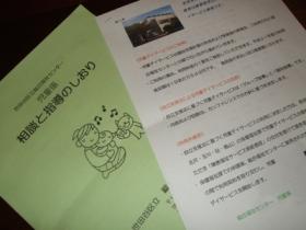 f:id:yuheipapa:20100119172514j:image