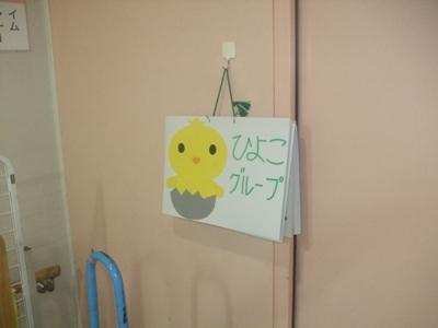 f:id:yuheipapa:20100408131743j:image