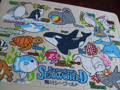 f:id:yuheipapa:20100502151908j:image
