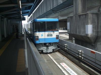 f:id:yuheipapa:20100516105257j:image