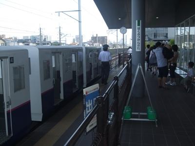 f:id:yuheipapa:20100516132848j:image