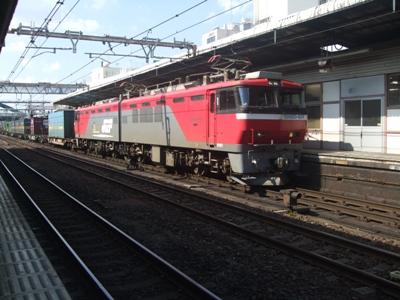 f:id:yuheipapa:20100516144923j:image