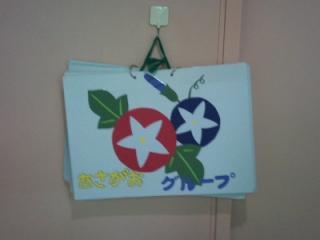 f:id:yuheipapa:20100930095725j:image
