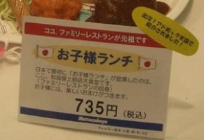 f:id:yuheipapa:20101123130232j:image