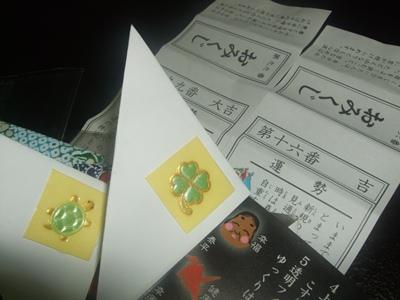 f:id:yuheipapa:20110107163156j:image
