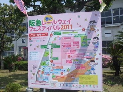 f:id:yuheipapa:20110508104055j:image