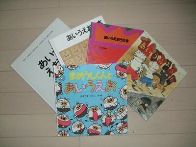 f:id:yuheipapa:20110517152053j:image