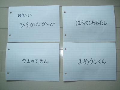 f:id:yuheipapa:20110519101737j:image