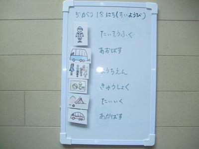 f:id:yuheipapa:20110519102050j:image