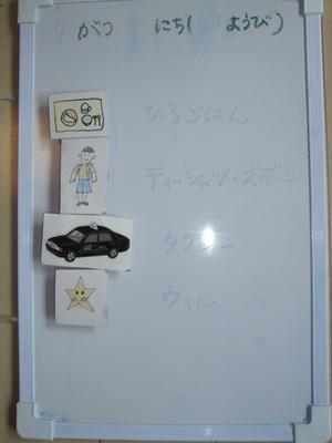 f:id:yuheipapa:20110708095451j:image