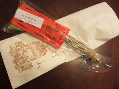 f:id:yuheipapa:20110716201827j:image