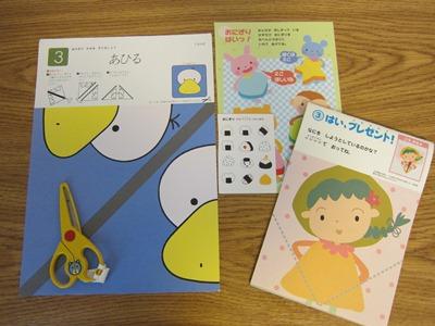 f:id:yuheipapa:20110729140330j:image