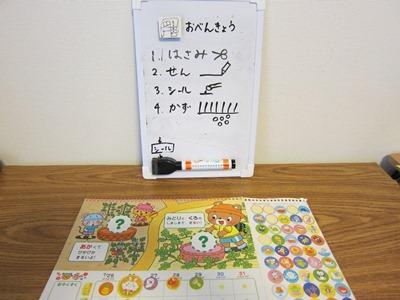 f:id:yuheipapa:20110729140838j:image