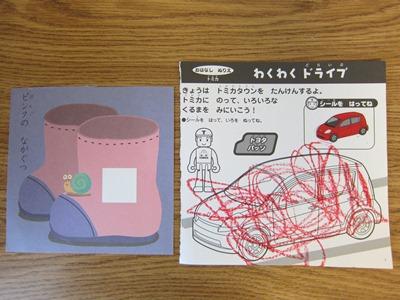 f:id:yuheipapa:20110810100248j:image