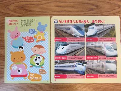 f:id:yuheipapa:20110810100454j:image