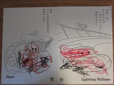 f:id:yuheipapa:20110825114011j:image