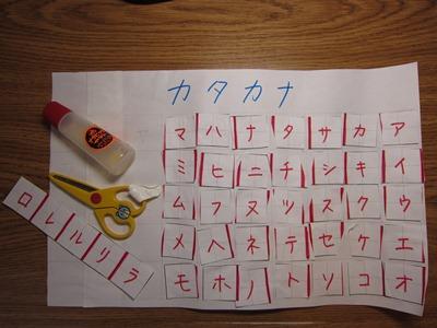 f:id:yuheipapa:20110910101649j:image