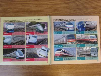 f:id:yuheipapa:20110910101908j:image
