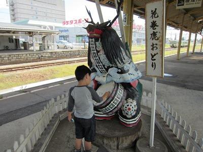 f:id:yuheipapa:20110923104654j:image